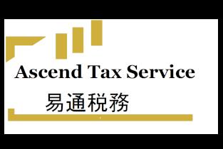 Ascend Tax Service
